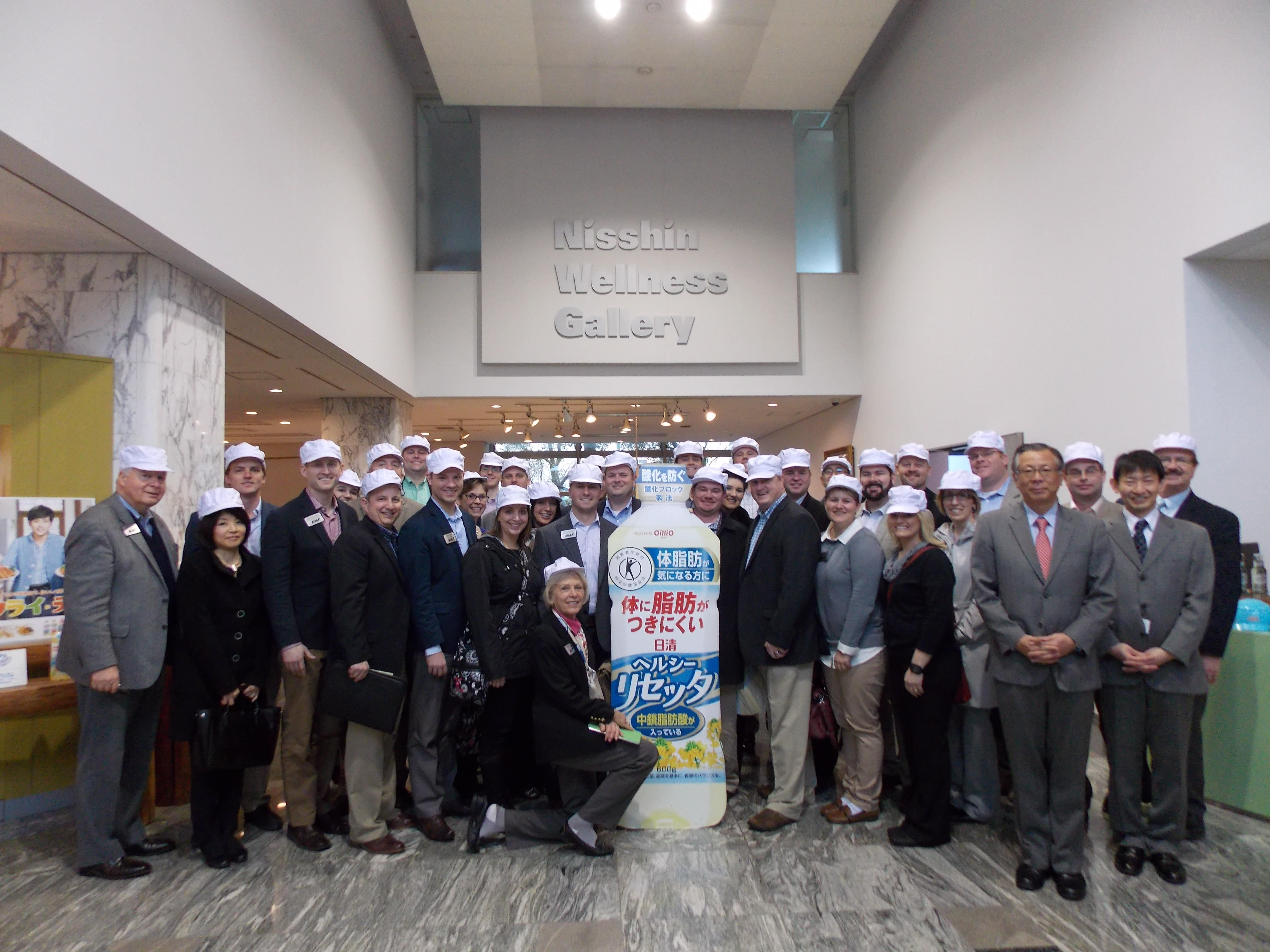 The Class of 2016 visited Nisshin OilliO on Tuesday, February 22. OilliO imports soybeans from the U.S. and processes the grain into various food products.